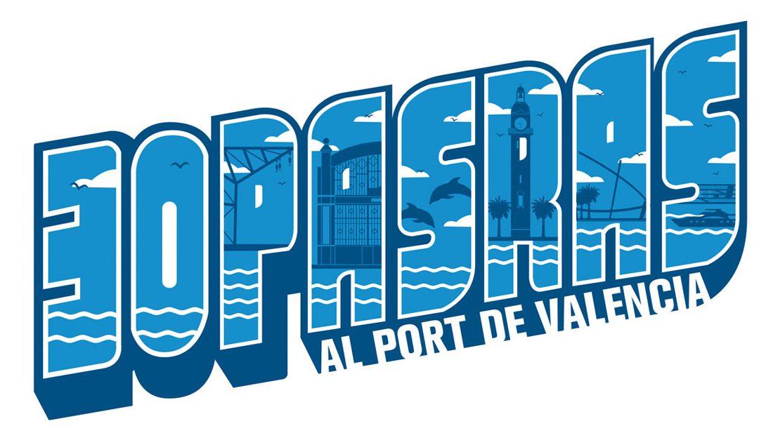 Patrocinadores Pas Ras 2017